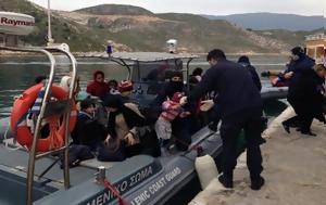 Καστελόριζο, Γυναίκα-πρόσφυγας, Ιατρείο, kastelorizo, gynaika-prosfygas, iatreio