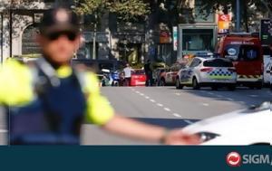 Bαρκελώνη, Ακολουθούν, #45 Διαφεύγει, Barkeloni, akolouthoun, #45 diafevgei