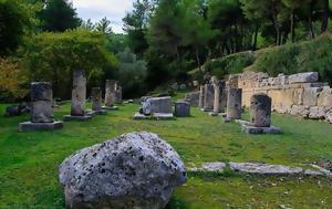 Lesser, Athen - Amphiareion