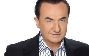 Λευτέρης Πανταζής, Ρίτα Σακελλαρίου, lefteris pantazis, rita sakellariou
