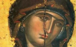 Μαρία, Παναγίας, maria, panagias