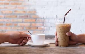 Καφές, Πώς, kafes, pos