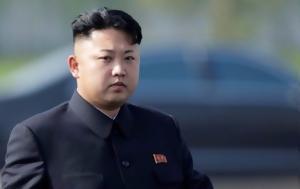 Αυτό, Κιμ Γιονγκ Ουν, Περισσότερα, +video | E-Radio, Viral, afto, kim giongk oun, perissotera, +video | E-Radio, Viral