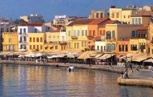 Αυτά, Ελλάδα, afta, ellada