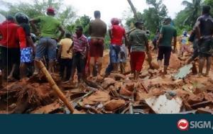 Κονγκό, Κατολίσθηση, 200, kongko, katolisthisi, 200