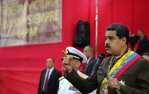 Mercosur, Μαδούρο, Συντακτική Συνέλευση, Mercosur, madouro, syntaktiki synelefsi