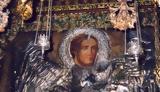 Πανίσχυρη Προσευχή, Αρχάγγελο Μιχαήλ… Λέγεται,panischyri prosefchi, archangelo michail… legetai