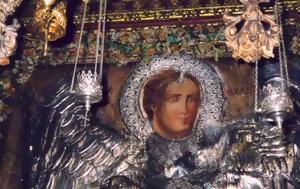 Πανίσχυρη Προσευχή, Αρχάγγελο Μιχαήλ… Λέγεται, panischyri prosefchi, archangelo michail… legetai