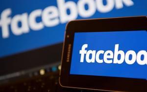 Facebook, Bάζει, Facebook, Bazei