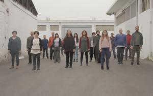 Χορωδία Ανέργων – Ενα, Φεστιβάλ Ρεματιάς, chorodia anergon – ena, festival rematias