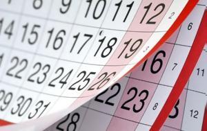 Τι δηλώνει ο μήνας γέννησης σου για την προσωπικότητα σου