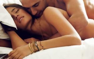Τι «ανεβάζει» τον σύντροφό σου; | Τα 5 περίεργα πράγματα που ανεβάζουν την ανδρική λίμπιντο!
