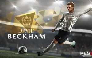 O Beckham, PES 2018
