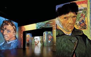 Van Gogh Alive -, Αθήνα, Van Gogh Alive -, athina