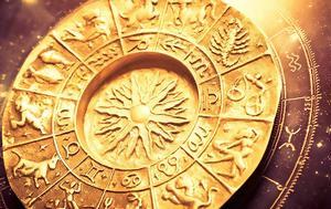 Αστρολογία-Τα, 20 Αυγούστου 2017, astrologia-ta, 20 avgoustou 2017