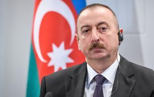Αζερμπαϊτζάν, azerbaitzan
