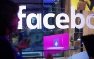 Το facebook βάζει τέλος στα clickbait βίντεο