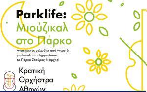 Parklife, Μιούζικαλ, Πάρκο, Κρατική Ορχήστρα Αθηνών, Parklife, miouzikal, parko, kratiki orchistra athinon