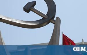 KKE, Εσθονία, KKE, esthonia