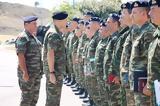 Επίσκεψη Αρχηγού ΓΕΣ, 88 ΣΔΙ ΛΗΜΝΟΣ,episkepsi archigou ges, 88 sdi limnos