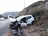 Κρήτη | Σμπαράλια, Εθνική Οδό | Συγκλονιστικές,kriti | sbaralia, ethniki odo | sygklonistikes