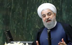 Ιράν, Kύρια, iran, Kyria