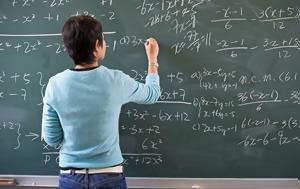 Περιοχές, Πρωτοβάθμιας, Δευτεροβάθμιας Εκπαίδευσης - Αναλυτικός, perioches, protovathmias, defterovathmias ekpaidefsis - analytikos