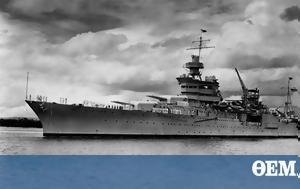 USS Indianapolis 72