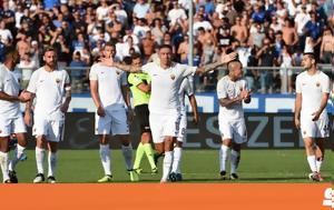 Αταλάντα - Ρόμα 0-1, atalanta - roma 0-1