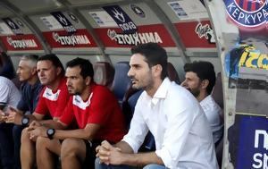 Ελευθερόπουλος, Γρηγορίου, eleftheropoulos, grigoriou
