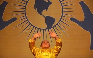 Δαλάι Λάμα, Λέικερς, dalai lama, leikers