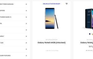 Samsung Note 8, Εμφάνιση, Samsung Note 8, emfanisi