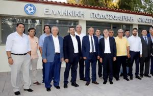 Σαμιώτης Νίκος Βακάλης, ΕΠΟ, samiotis nikos vakalis, epo