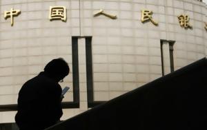 Κίνα, Ξεπέρασε, 100, kina, xeperase, 100