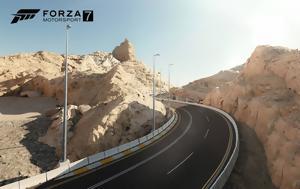 Πάνω, Forza Motorsport 7, pano, Forza Motorsport 7