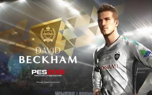 Υπογραφή, David Beckham, Konami, ypografi, David Beckham, Konami