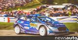 WRC Ράλι Γερμανίας, Νίκη, Tanak, Ogier,WRC rali germanias, niki, Tanak, Ogier