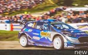 WRC Ράλι Γερμανίας, Νίκη, Tanak, Ogier, WRC rali germanias, niki, Tanak, Ogier