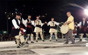 23ο, Διεθνές Μουσικο-χορευτικό Πανηγύρι, 23o, diethnes mousiko-choreftiko panigyri