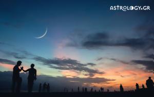 Νέας Σελήνης - Ηλιακής Έκλειψης, neas selinis - iliakis ekleipsis