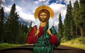 ΣΥΓΚΛΟΝΙΣΤΙΚΟ Φλογερή Ομιλία Ιερέα…, ΦΩΣ, Μεγάλο Μήνυμα, Ιησού Χριστού, sygklonistiko flogeri omilia ierea…, fos, megalo minyma, iisou christou
