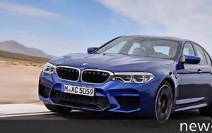 Αυτή, BMW M5, afti, BMW M5