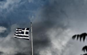 Το 92% των ελληνικών νοικοκυριών επηρεάστηκε από την κρίση