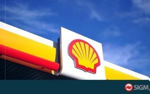 Ενδιαφέρον Shell, Φ Α, Κύπρο#45Ισραήλ, endiaferon Shell, f a, kypro#45israil