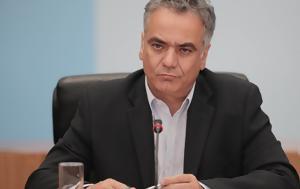 Έκτακτη, 230 000, Δήμο Ωρωπού, ektakti, 230 000, dimo oropou