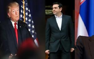 ΗΠΑ ΧΑΝΟΥΝ, ΥΠΟΜΟΝΗ, ΤΣΙΠΡΑ, ipa chanoun, ypomoni, tsipra