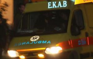 Τροχαίο, Κατεχάκη -Ενας, trochaio, katechaki -enas