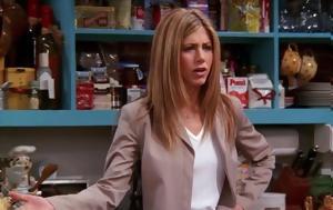 Αυτό, Jennifer Aniston, afto, Jennifer Aniston