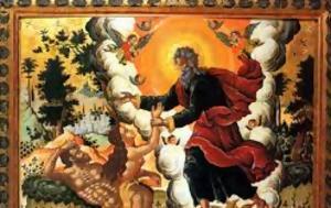 Παλαιά Διαθήκη Πολεμούμενη, Απολογούμενη, palaia diathiki polemoumeni, apologoumeni