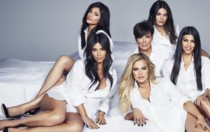 Δέκα, Keeping Up With, Kardashians, Αστείες, Μέσα, deka, Keeping Up With, Kardashians, asteies, mesa
